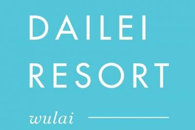 Dali Spa Club VIP Accommodation Instructions