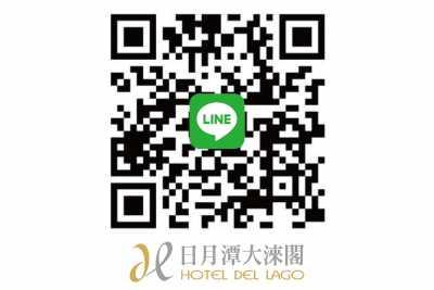 LINE@亿彩彩票Hotel DEL LAGO