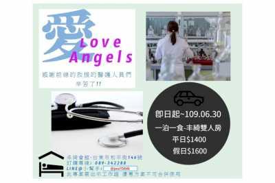 Fengqi Club | Medical Staff Project