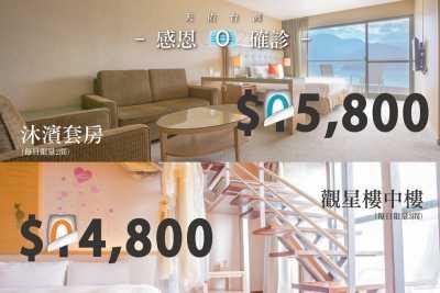 [Tianyou Taiwan] Suite Plus Zero Project