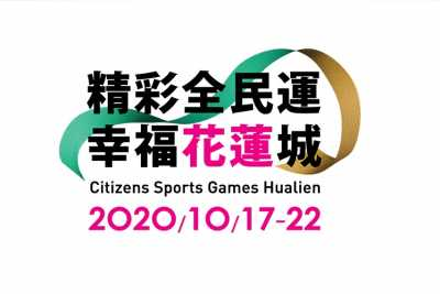 ​【109 National Games】
