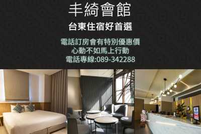 Fengqi Club|Preferential phone price