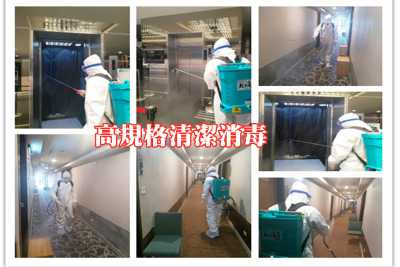 High-standard cleaning and disinfection operations
