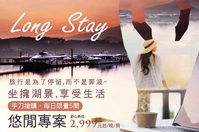 Long Stay Comfortable Long Stay Project